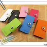 case iphone 5 เคสไอโฟน5 เคสกระเป๋าหนังฝาพับข้างสวยๆ เรียบๆ บางๆ หรูหรา Korea embossed leather wallet sets