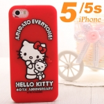 case iphone 5 / 5s HELLO KITTY 40TH ANNIVERSARY เคสซิลิโคนคิตตี้ ลายฉลองครบรอบ 40ปี ราคาส่ง ขายถูกสุดๆ -B-