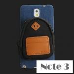 เคสซัมซุงโน๊ต3 Case Samsung Galaxy note 3 schoolbag backpack เคสทำจากยีนส์ ติดประดับด้วยกระเป๋าเป้น่ารัก แปลกๆ แหวกแนวสุดๆ ราคาส่ง ขายถูกสุดๆ