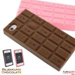 case iphone 4s 4 ช๊อคโกแลต Rilakkuma น่ารัก น่ากิน สวยๆ แปลกๆ เป็นซิลิโคน bear Rilakkuma Chocolate Silicone