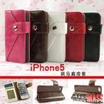 case iphone 5 เคสไอโฟน5 เคสกระเป๋าหนังนิ่ม ดูหรูหราไอโซ สวยๆ