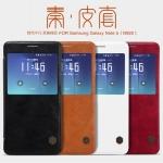 เคส Samsung Galaxy Note 5 แบบฝาพับ NILLKIN โชว์หน้าจอสีสันสดใส สวยหรูมากๆ ราคาถูก