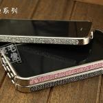 case iphone 5 เคสไอโฟน5 ขอบเคส bumper โลหะ zinc alloy เงาๆ ส่วนขอด้านนอกตกแต่งด้วยเพชรคริสตัลใส่เฉดสี สวยงาม ไฮโซ น่ารักสุดๆ iphone5 metal diamond border Rhinestone zinc alloy material