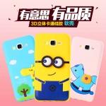 เคส Samsung Galaxy J7 ซิลิโคน TPU 3 มิติ การ์ตูนหลากหลายแบบน่ารักๆ ราคาถูก -B-