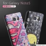 Case Samsung Galaxy Note 5 พลาสติก TPU+PC สกรีนลายสุดเท่ การ์ตูน สวยมากๆ ราคาถูก