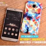 เคส Huawei G7 Plus พลาสติกเคลือบเงาสกรีนลายดอกไม้ กราฟฟิค สวยงามมากๆ ราคาถูก