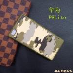 case huawei p8 lite พลาสติก TPU ลายพราง เท่มากๆ ราคาถูก