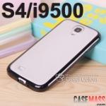 เคส S4 Case Samsung Galaxy S4 i9500 เคสสีหวานๆ ขอบนุ่มนิ่มๆ เป็นซิลิโคนสีหวาน ด้านหลังโปร่งใสด้านๆ ใส่แล้วสวย transparent frosted silicone border protective sleeve