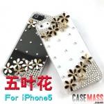 case iphone 5 เคสไอโฟน5 เคสดอกไม้ประดับตกแต่งด้วยเพชรคริสตัลสวยงามหรูหรา