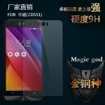 ASUS Zenfone Selfie [ZD551KL] ฟิล์มกระจกนิรภัยป้องกันหน้าจอ 9H Tempered Glass 2.5D (ขอบโค้งมน)