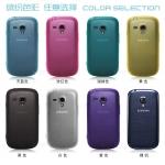 เคส S3 mini Samsung Galaxy S3 mini เคสซิลิโคน TPU โปร่งแสงผิวด้านกันรอยนิ้วมือ นิ่มๆ มีจุกกันฝุ่นในตัว นิ่มๆ เรียบๆ บางๆ กันฝุ่นได้ด้วย