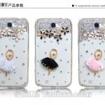 เคส Note 2 Case Samsung Galaxy Note 2 II N7100 เคสประดับเพชร คริสตัล ดอกไม้ นักเต้นบัลเล่ย์ สวยๆ หรูหราไฮโซ rhinestones ballet girl
