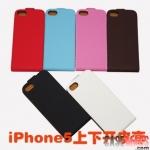 case iphone 5 เคสไอโฟน5 เคสกระเป๋าหนังฝาพับบางๆ สวยๆ iPhone5 phone sets turned down holster