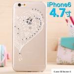 เคส iphone 6 (4.7) ซิลิโคน TPU ประดับคริสตัลลายคิตตี้ สุดวิ้ง สุดคุณหนู ราคาถูก