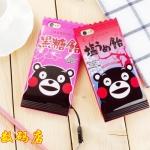 Case iPhone 6s / iPhone 6 (4.7 นิ้ว) พลาสติก TPU ลายการ์ตูนหมีน่ารักๆ ราคาถูก (ไม่รวมสายคล้อง)