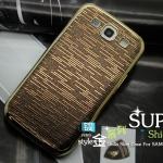 เคส S3 Case Samsung Galaxy S3 เคสพื้นผิวไม่เรียบทำเหมือนโลหะเงาสะท้อนสวยๆ ดูแข็งแกร่ง เท่ๆ สวยสุดๆ