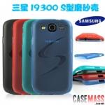 เคส S3 Case Samsung Galaxy S3 III i9300 เคสพลาสติกโปร่งแสงผิวสากกันลื่นกันรอยและบางเฉียบ ultra-thin the scrub sets