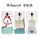 เคส Huawei Mate 9 ซิลิโคน soft case แบบนิ่มสกรีนลายหมีน้อยขั้วโลกน่ารักมากๆ ราคาถูก