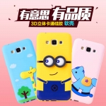 เคส Samsung Galaxy A5 ซิลิโคน TPU 3 มิติ การ์ตูนหลากหลายแบบน่ารักๆ ราคาถูก -B-