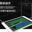 สำหรับ IPAD MINI 1 / 2 / 3 ฟิล์มกระจกนิรภัยป้องกันหน้าจอ 9H Tempered Glass 2.5D (ขอบโค้งมน) HD Anti-fingerprint thumbnail 2