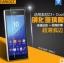 สำหรับ SONY XPERIA Z3 Plus,Z3+ ฟิล์มกระจกนิรภัยป้องกันหน้าจอ 9H Tempered Glass 2.5D (ขอบโค้งมน) HD Anti-fingerprint ราคาถูก thumbnail 1