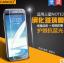 สำหรับ SAMSUNG GALAXY NOTE2 ฟิล์มกระจกนิรภัยป้องกันหน้าจอ 9H Tempered Glass 2.5D (ขอบโค้งมน) HD Anti-fingerprint thumbnail 1