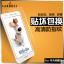 สำหรับ Huawei Y6II ฟิล์มกระจกนิรภัยป้องกันหน้าจอ 9H Tempered Glass 2.5D (ขอบโค้งมน) HD Anti-fingerprint ราคาถูก thumbnail 3