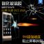 สำหรับ HUAWEI P8 ฟิล์มกระจกนิรภัยป้องกันหน้าจอ 9H Tempered Glass 2.5D (ขอบโค้งมน) HD Anti-fingerprint thumbnail 2