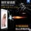 สำหรับ VIVO X5 Max ฟิล์มกระจกนิรภัยป้องกันหน้าจอ 9H Tempered Glass 2.5D (ขอบโค้งมน) HD Anti-fingerprint thumbnail 2
