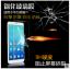 สำหรับ Huawei Honor 7i ฟิล์มกระจกนิรภัยป้องกันหน้าจอ 9H Tempered Glass 2.5D (ขอบโค้งมน) HD Anti-fingerprint thumbnail 2