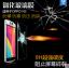 สำหรับ OPPO N3 ฟิล์มกระจกนิรภัยป้องกันหน้าจอ 9H Tempered Glass 2.5D (ขอบโค้งมน) HD Anti-fingerprint thumbnail 2