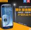 สำหรับ SAMSUNG GALAXY S3 ฟิล์มกระจกนิรภัยป้องกันหน้าจอ 9H Tempered Glass 2.5D (ขอบโค้งมน) HD Anti-fingerprint thumbnail 1