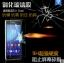 สำหรับ SONY XPERIA Z3 Plus,Z3+ ฟิล์มกระจกนิรภัยป้องกันหน้าจอ 9H Tempered Glass 2.5D (ขอบโค้งมน) HD Anti-fingerprint ราคาถูก thumbnail 2