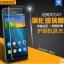 สำหรับ HUAWEI Ascend G7 ฟิล์มกระจกนิรภัยป้องกันหน้าจอ 9H Tempered Glass 2.5D (ขอบโค้งมน) HD Anti-fingerprint thumbnail 1