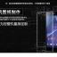 สำหรับ SONY XPERIA T2 ULTRA ฟิล์มกระจกนิรภัยป้องกันหน้าจอ 9H Tempered Glass 2.5D (ขอบโค้งมน) HD Anti-fingerprint thumbnail 4