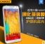 สำหรับ SAMSUNG GALAXY NOTE3 ฟิล์มกระจกนิรภัยป้องกันหน้าจอ 9H Tempered Glass 2.5D (ขอบโค้งมน) HD Anti-fingerprint thumbnail 1