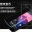 สำหรับ LG NEXUS 5 ฟิล์มกระจกนิรภัยป้องกันหน้าจอ 9H Tempered Glass 2.5D (ขอบโค้งมน) HD Anti-fingerprint thumbnail 4