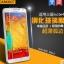 สำหรับ SAMSUNG GALAXY NOTE4 ฟิล์มกระจกนิรภัยป้องกันหน้าจอ 9H Tempered Glass 2.5D (ขอบโค้งมน) HD Anti-fingerprint thumbnail 1