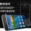 สำหรับ HUAWEI Ascend G7 ฟิล์มกระจกนิรภัยป้องกันหน้าจอ 9H Tempered Glass 2.5D (ขอบโค้งมน) HD Anti-fingerprint thumbnail 4