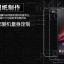 สำหรับ SONY XPERIA Z1 ฟิล์มกระจกนิรภัยป้องกันหน้าจอ 9H Tempered Glass 2.5D (ขอบโค้งมน) HD Anti-fingerprint thumbnail 2