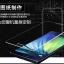สำหรับ SAMSUNG GALAXY A5 ฟิล์มกระจกนิรภัยป้องกันหน้าจอ 9H Tempered Glass 2.5D (ขอบโค้งมน) HD Anti-fingerprint thumbnail 3