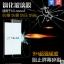 สำหรับ LG NEXUS 5 ฟิล์มกระจกนิรภัยป้องกันหน้าจอ 9H Tempered Glass 2.5D (ขอบโค้งมน) HD Anti-fingerprint thumbnail 2