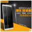สำหรับ Huawei Mate 8 ฟิล์มกระจกนิรภัยป้องกันหน้าจอ 9H Tempered Glass 2.5D (ขอบโค้งมน) HD Anti-fingerprint thumbnail 3
