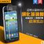 สำหรับ SAMSUNG GALAXY WIN ฟิล์มกระจกนิรภัยป้องกันหน้าจอ 9H Tempered Glass 2.5D (ขอบโค้งมน) HD Anti-fingerprint thumbnail 1
