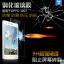สำหรับ OPPO MIRROR3 ฟิล์มกระจกนิรภัยป้องกันหน้าจอ 9H Tempered Glass 2.5D (ขอบโค้งมน) HD Anti-fingerprint thumbnail 2