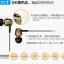 ขาย หูฟัง Knowledge Zenith GR (KZ GR) หูฟังบอดี้ทองเหลือง ถอดเปลี่ยน Filter เปลี่ยนบุคลิกเสียงได้ สุดยอดหูฟัง thumbnail 7