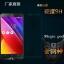 ASUS ZenFone 2 Go (4.5 นิ้ว ZB452KG) ฟิล์มกระจกนิรภัยป้องกันหน้าจอ 9H Tempered Glass 2.5D (ขอบโค้งมน) thumbnail 1
