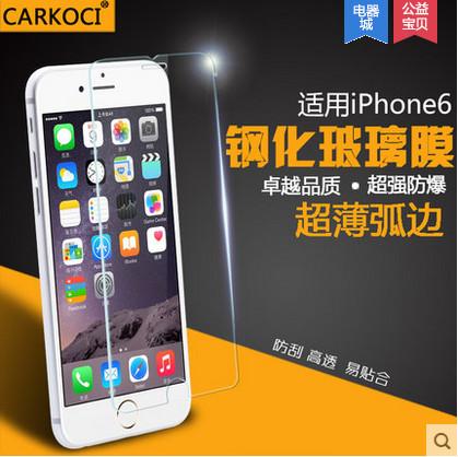 สำหรับ IPHONE6 ฟิล์มกระจกนิรภัยป้องกันหน้าจอ 9H Tempered Glass 2.5D (ขอบโค้งมน) HD Anti-fingerprint