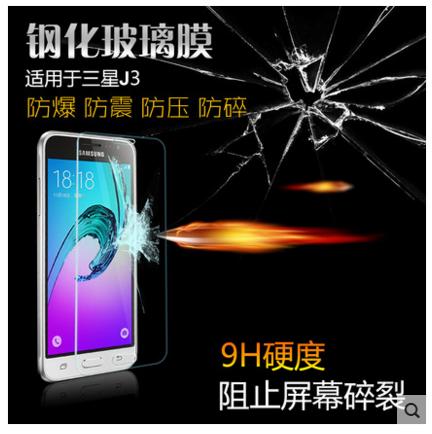 สำหรับ Samsung Galaxy J3 ฟิล์มกระจกนิรภัยป้องกันหน้าจอ 9H Tempered Glass 2.5D (ขอบโค้งมน) HD Anti-fingerprint
