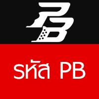 รหัส PB Garena